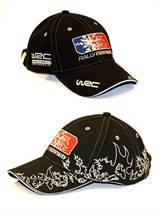 "Rally Norway Cap m/liner ""Fire & Ice"""